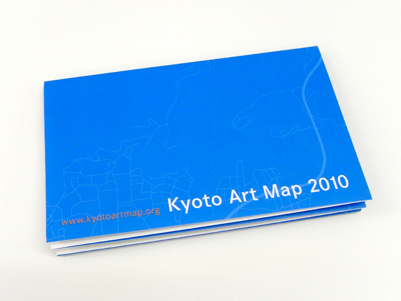 KYOTO ART MAP 2010