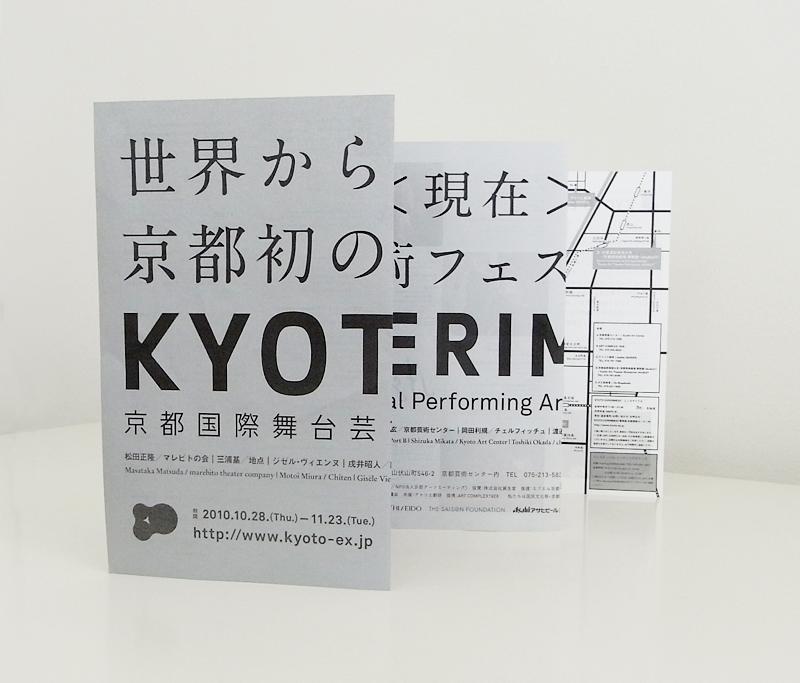 KYOTO EXPERIMENT 2010