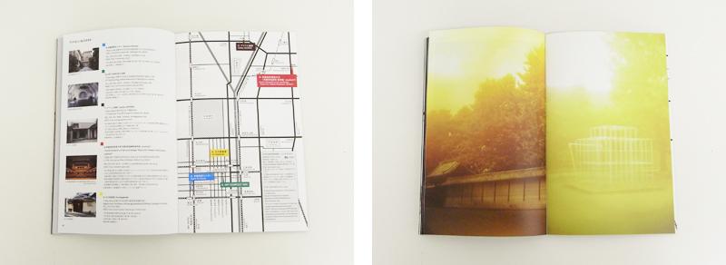 kyotoex-book_naka.jpg
