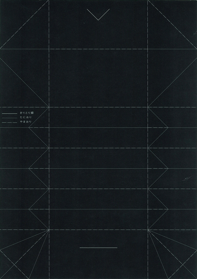ニッポンのパッケージデザイン展