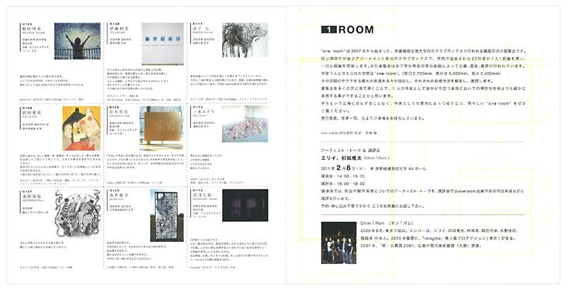 oneroom_naka1.jpg