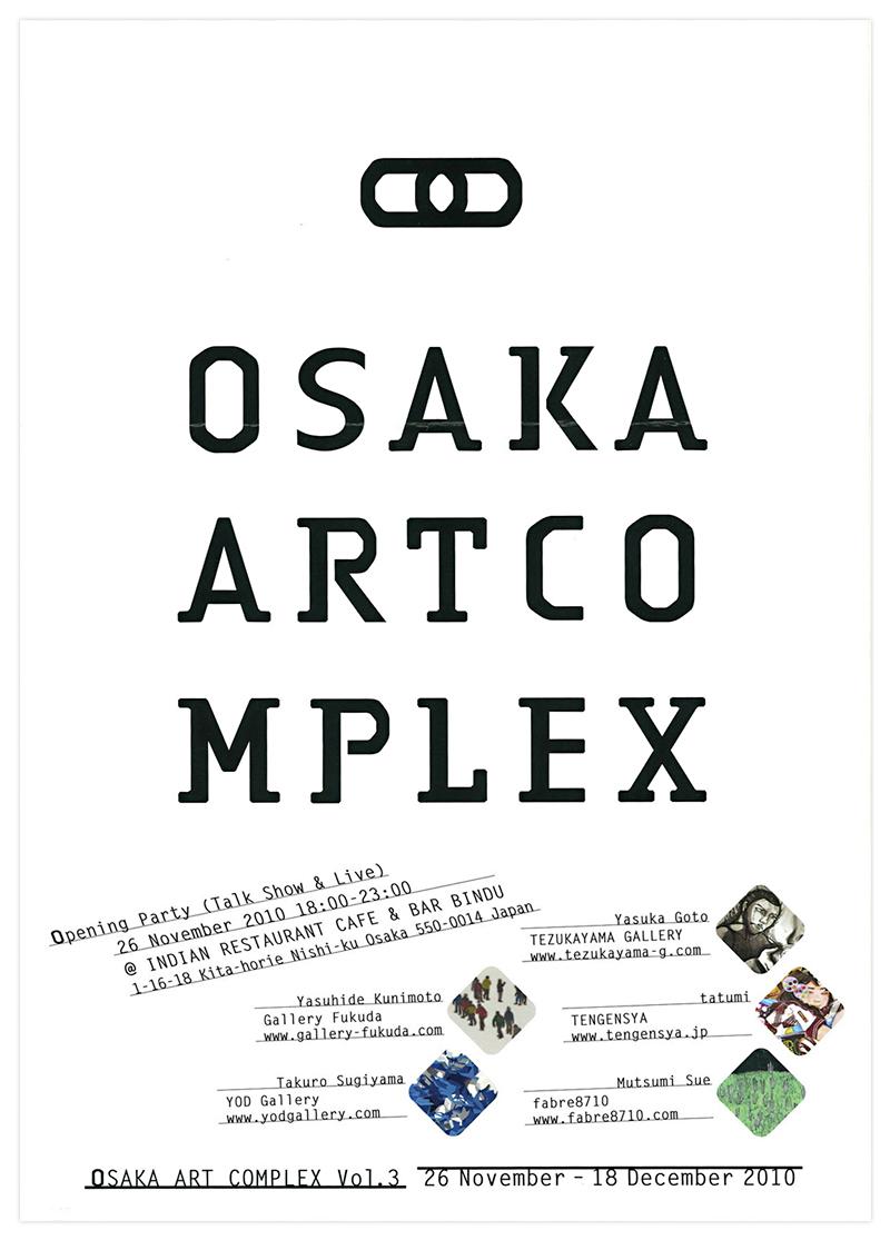 OSAKA ART COMPLEX Vol.3