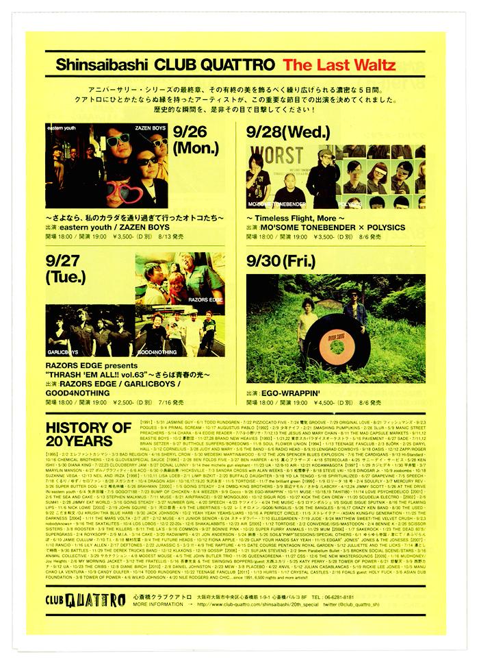 心斎橋クラブクアトロ 20thAnniversary/TheLastWaltz