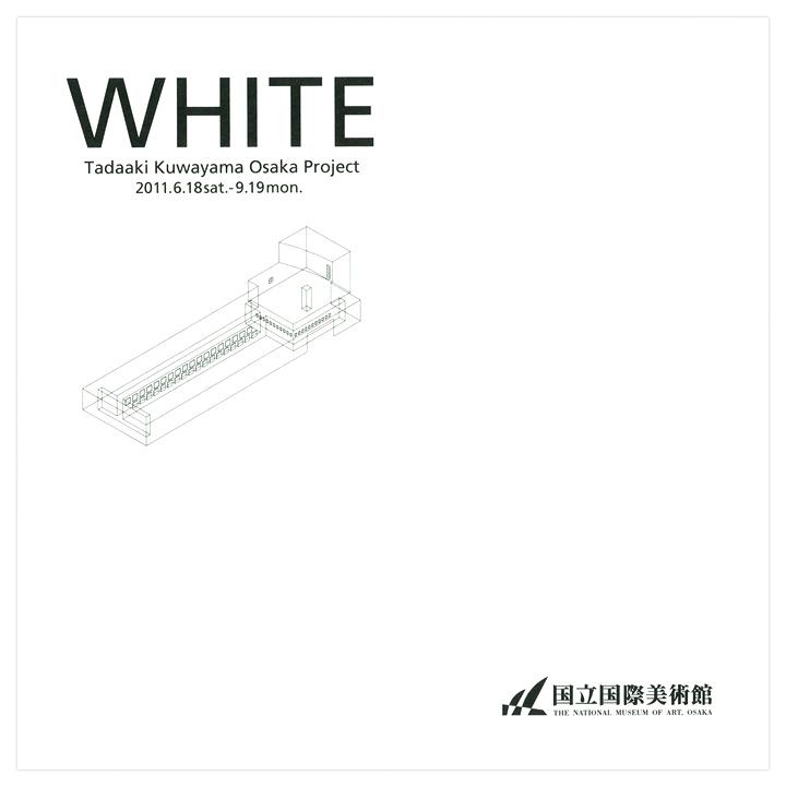 white_front.jpg