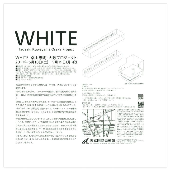 white_rear.jpg