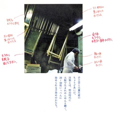 iroko1.jpg