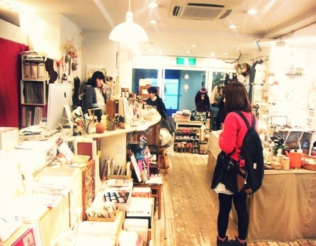 shop.jpg_effected.jpg