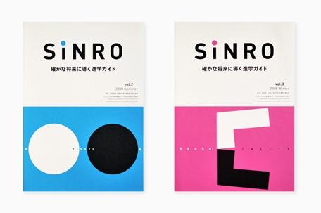 sinro02.jpg