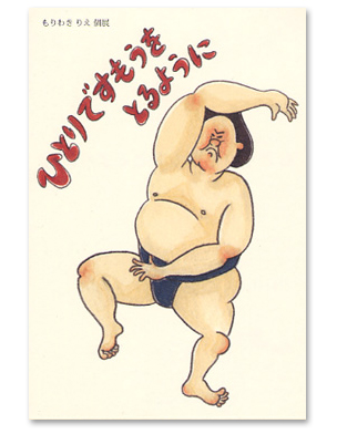 news_riemoriwaki1028_img.jpg