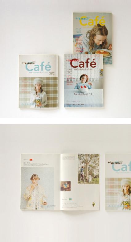 Hanako WEST Cafe